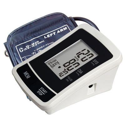Tensiometro-Digital-De-Brazo-Gama-Bp-1209-en-Pedidosfarma