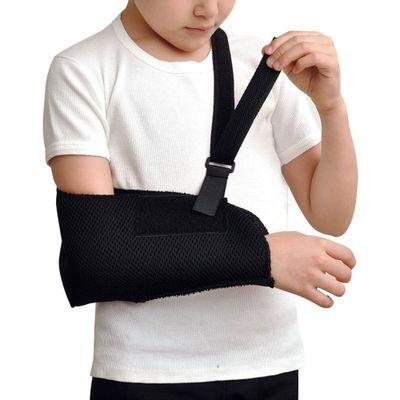 Body-Care-Cabestrillo-Hombro-Brazo-Inmovilizador--Pediatrico-en-Pedidosfarma