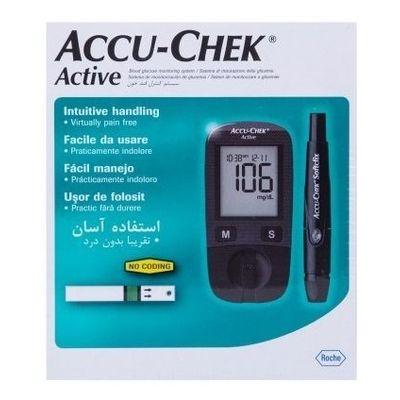 Accu-Chek-Active-Glucometro-Kit-Con-Punzador-en-FarmaPlus